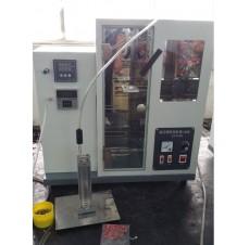 SYD-0165Um aparelho de vácuo A destilação