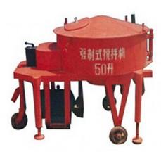 Tipo de tambor mezclador concreto