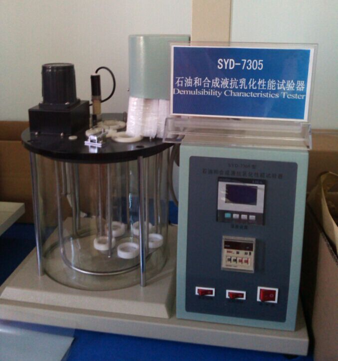 Demulsibility-Characteristics-Tester--For-Petroleum-Oils-and-Synthetic-Fluids--Best-Price