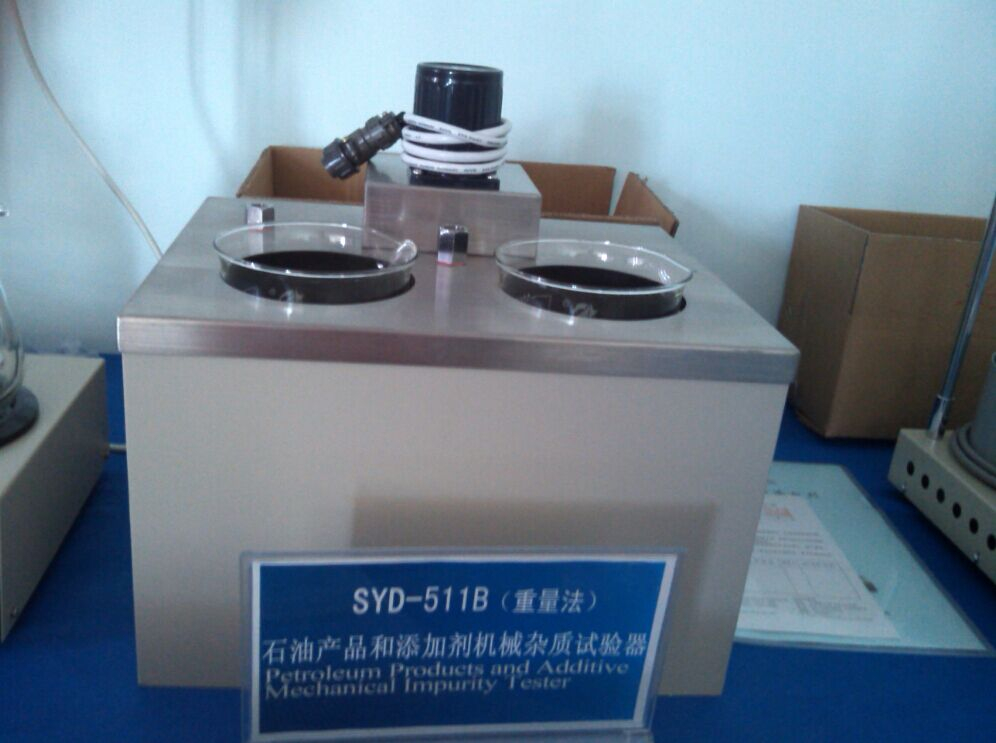 Mechanical-Impurity-Tester-Weight-method-High-Quality